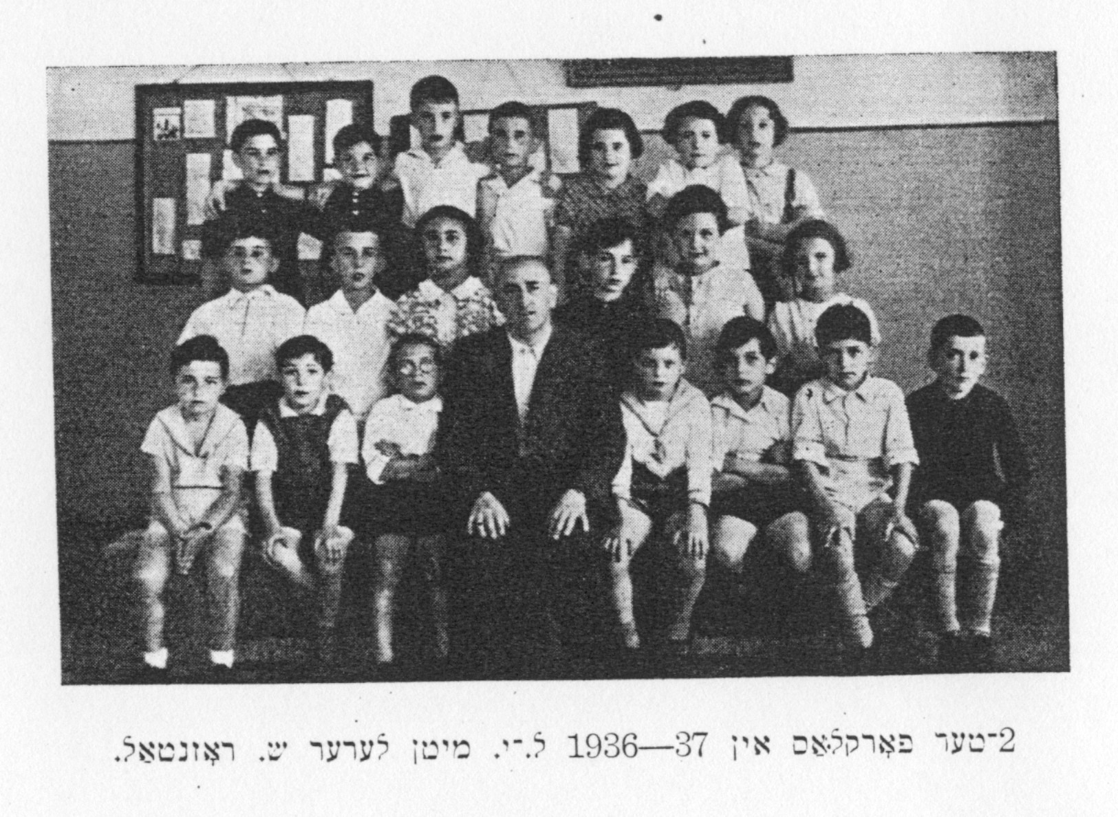 the hidden history of the kovno ghetto As an act of defiance an underground school was conducted in the kovno ghetto when such education was banned in 1942 a remarkable photo of one of the classes of that school features in the us holocaust publication, the hidden history of the kovno ghetto.