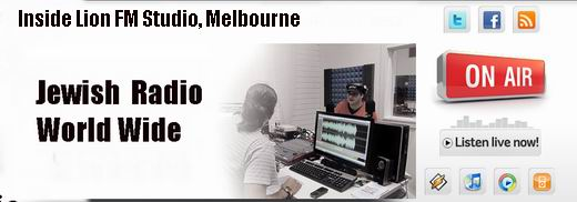 Inside Lion FM Studio, Melbourne
