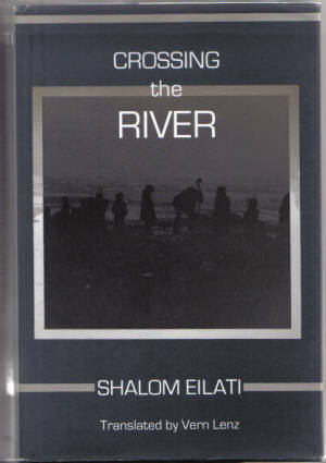 Cover of Crossing the River by child survivor Shalom Eilati